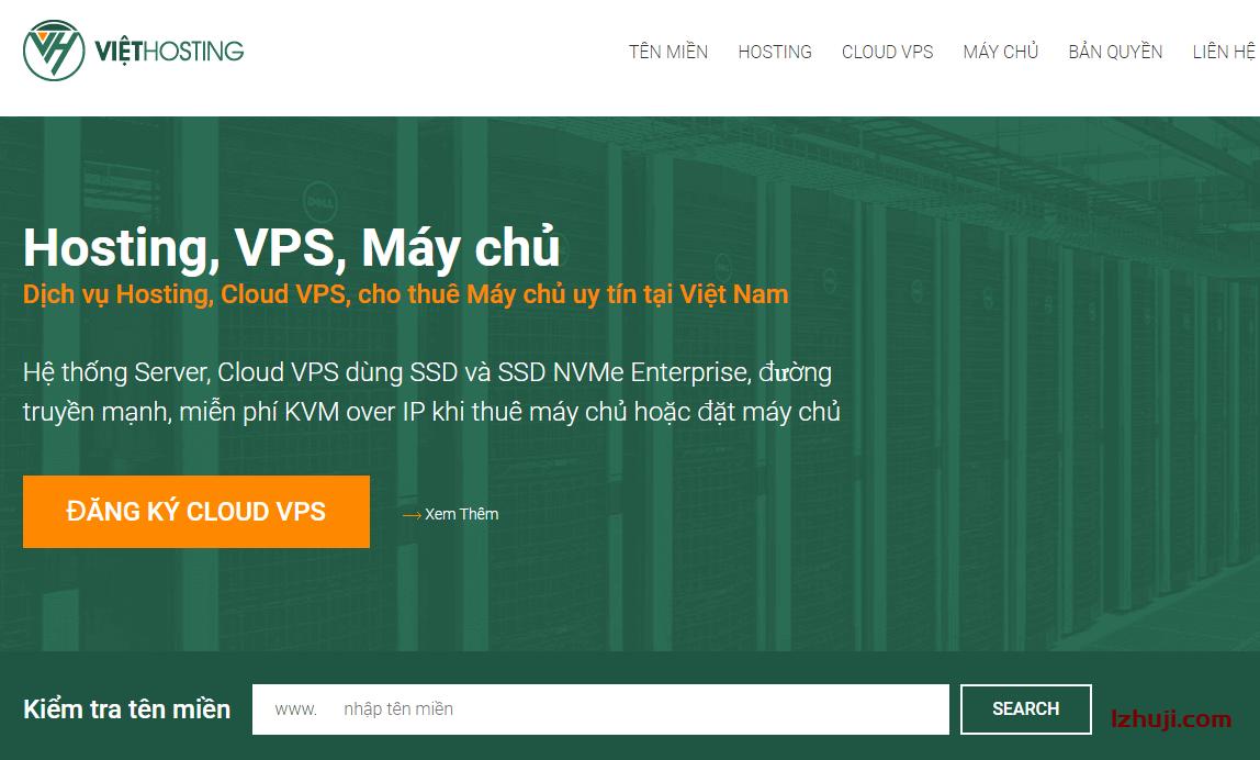 viethosting:越南独立服务器,4个越南数据中心,多IP,越南服务器不限流量-撸主机评测-国外VPS,国外服务器,国外主机,测评及优惠码