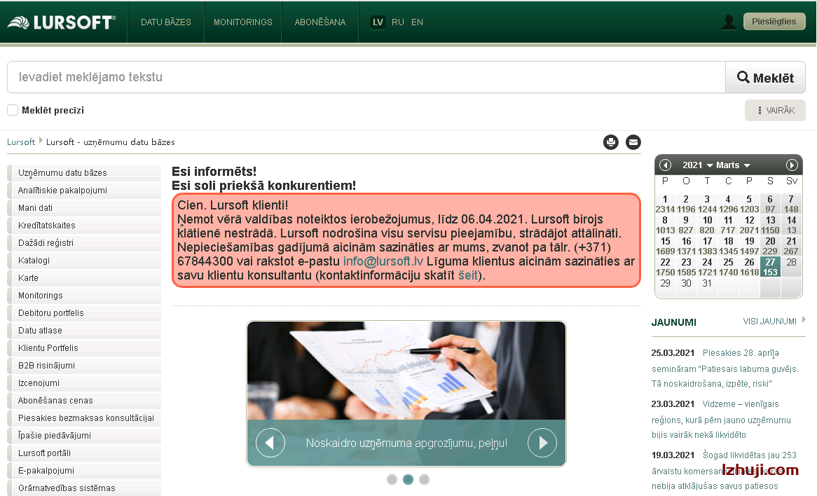 yourserver – 瑞典VPS,无版权VPS,抗投诉VPS,200M带宽不限流量VPS-香港云服务器-高防服务器-不限内容服务器-免备案CDN-撸大师评测