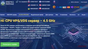 pqhosting:€30/年,1Gbps带宽,不限流量,2G内存/2核/30gSSD,香港/美国/荷兰/摩尔多瓦/乌克兰/拉脱维亚-撸主机评测-国外VPS,国外服务器,国外主机,测评及优惠码