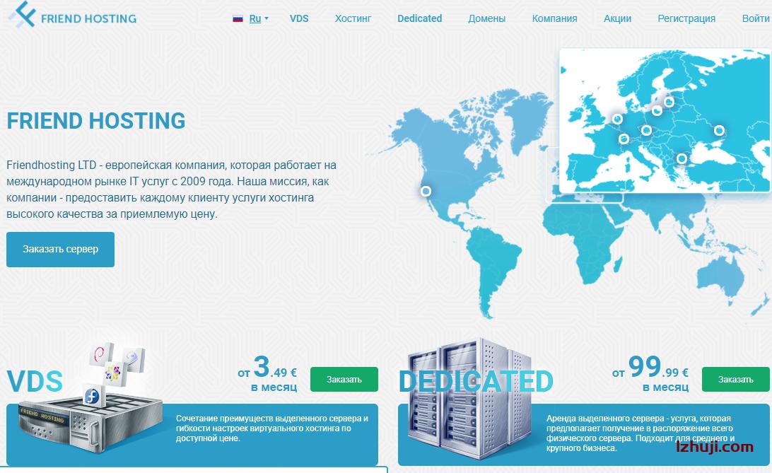 """friendhosting:""""sysadmin""""节,全场VPS降价55%,9个机房,不限流量,低至€8/半年-香港云服务器-高防服务器-不限内容服务器-免备案CDN-撸大师评测"""