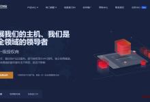 香港VPS推荐,香港VPS商家收集汇总,方便对比购买香港VPS-CDN-服务器-VPS优惠/促销/测评-撸主机评测