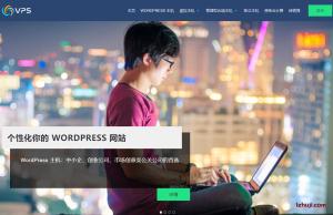 vpshostingcomhk:香港VPS,121港币/月,1G内存/1核/40gSSD/100g流量-香港云服务器-高防服务器-不限内容服务器-免备案CDN-撸大师评测