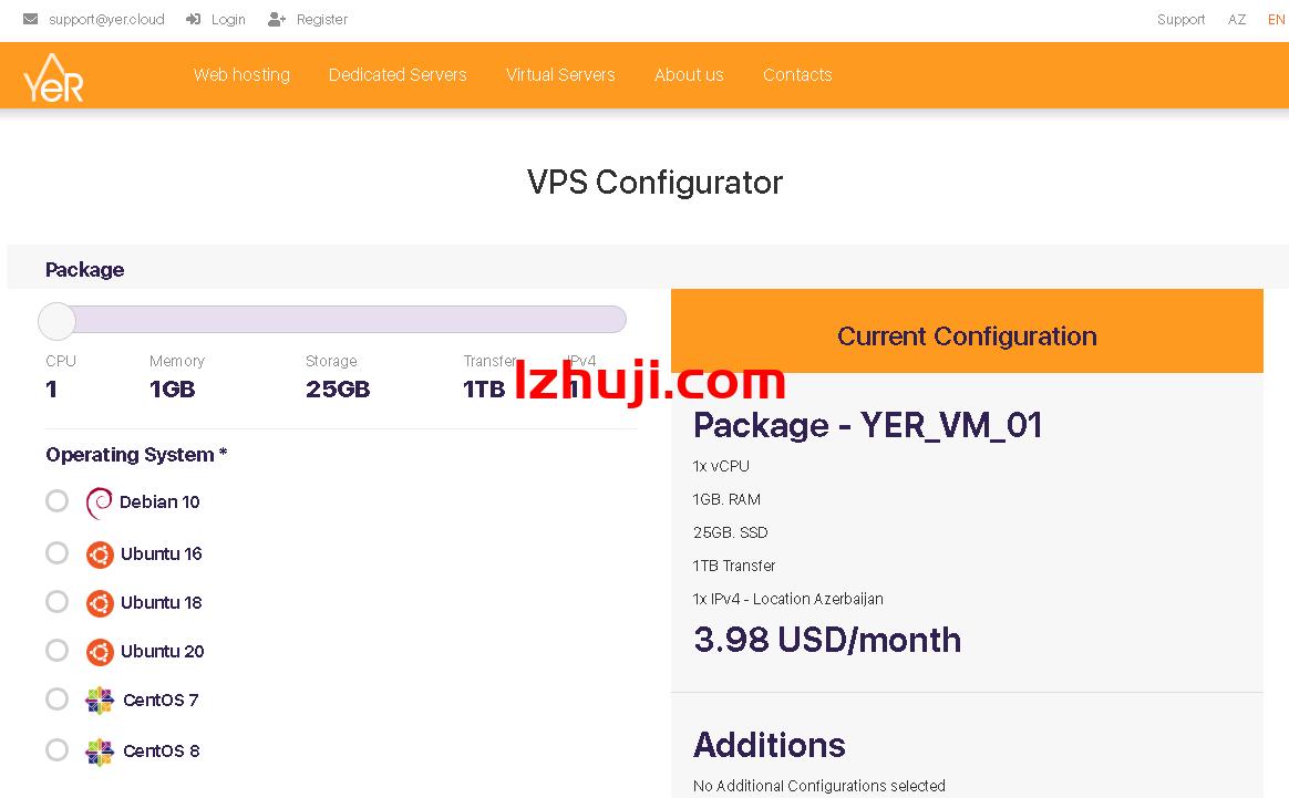 阿塞拜疆VPS:yer,$3.98/月,1G内存/1核/25gSSD/1T流量-香港云服务器-高防服务器-不限内容服务器-免备案CDN-撸大师评测